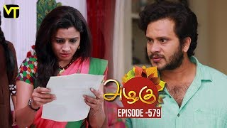 Azhagu - Tamil Serial | அழகு | Episode 579 | Sun TV Serials | 16 Oct 2019 | Revathy | VisionTime