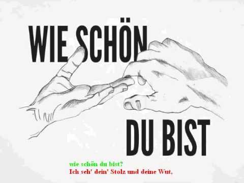 KARAOKE Sarah Connor - Wie schön du bist (Karaoke Version)