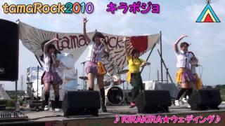 2010年7月21日にメジャーデビューしたキラポジョは、キラキラ六本木...