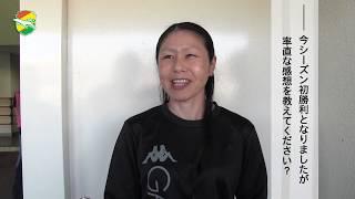 4/29(日) なでしこリーグ第3節 vs浦和レッドダイヤモンズレディース戦の...