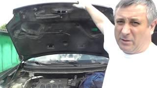 видео Как правильно установить газовые упоры капота своими руками?