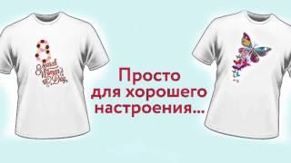 видео Оригинальные этнические майки и футболки