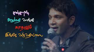Tamil Whatsapp status video / Sad song / Kan pesum varthaikal / love failure song/7g rainbow colony