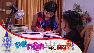 Tara Tarini   Full Ep 552   14th Aug 2019   Odia Serial – TarangTV