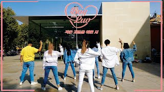 [KPOP IN PUBLIC] - BTS - Boy With Luv
