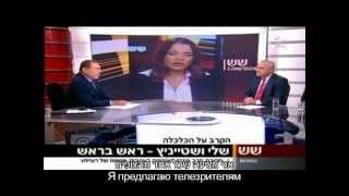 שלי יחימוביץ' - אנחנו מציעים כלכלה הוגנת וחברה צודקת