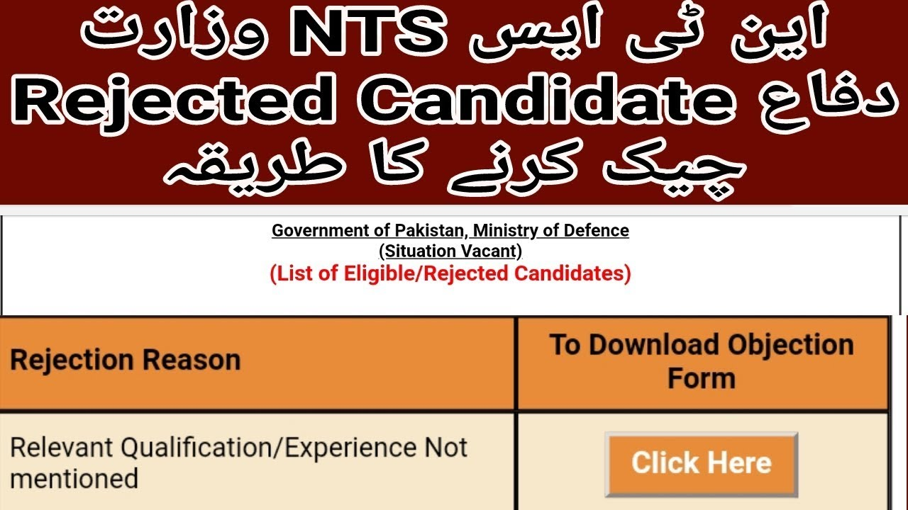 Nts Result Ministry Of Defence