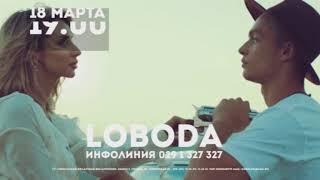 Reklamny rolik Loboda