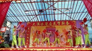 中華基督教會大澳小學慶元宵. [開門紅] 2010.02.2