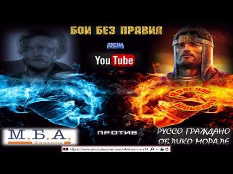 МБА Финанс Vs Ярослав Юрьевич #22