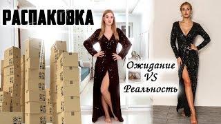Распаковка 13 посылок с примеркой одежды с Aliexpress #106 | ОЖИДАНИЕ vs РЕАЛЬНОСТЬ | NikiMoran