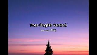D.O. (디오) - Rose (English Version) Lyrics