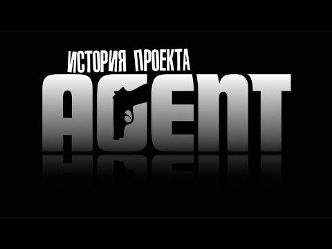 📣 AGENT - ИСТОРИЯ ЗАМОРОЗКИ ПРОЕКТА от ROCKSTAR GAMES | ОТ 2009 ДО 2018!