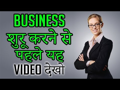 The best business book you can read ZERO TO ONE in Hindi - How to make a billion dollar company