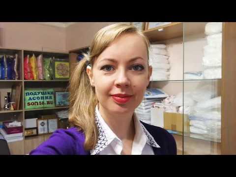 Отправка подушек Асония 06.10.2018 в Урай, Кострому, Екатеринбург, Иваново