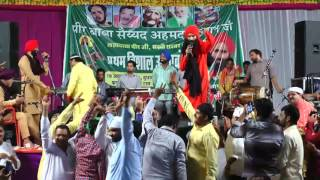 KANWAR GREWAL LIVE AT RAJASTHAN PART 2