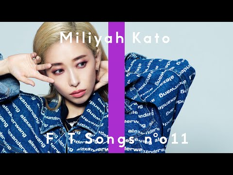 加藤ミリヤ - Aitai / THE FIRST TAKE