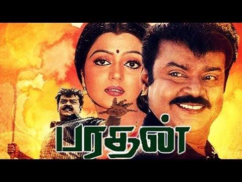 Bharathan (1992)  FULL Tamil Movie   Vijayakanth, Bhanupriya  Cinema Junction  HD