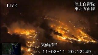 【M9.0일본대지진】국가존망의 위기180초 영상! 지진 해일의 순간, 원전사고!