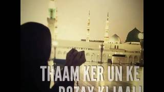 Status Video! Kash Purnam Deyyar E Nabi Sy Qawal By Sabri Bro..  Beautiful What's App  Status 2019
