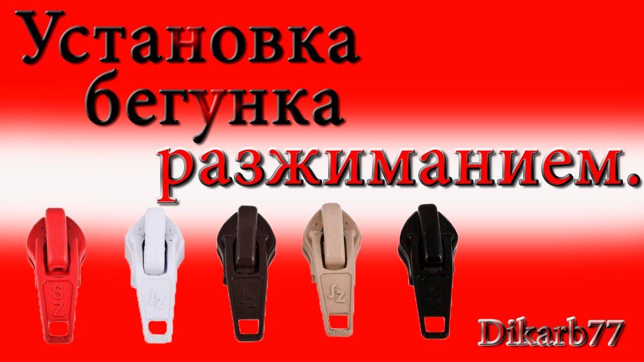 Распаковка Барьерка для кровати Caretero SleepSafe из Rozetka.com .