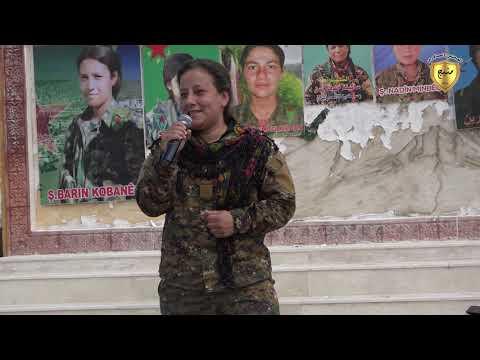 مشاهد من الإحتفال بعيد المرأة اليوم في مدينة منبج بإشراف مجلس المرأة العسكري منبج6/3/2019
