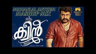 Lal Anthem | Queen Malayalam Movie | Ragging Scene | Dijo Jose Antony | Rithin Rajesh