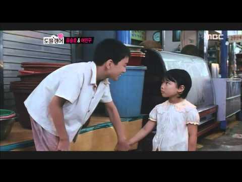 Section TV, Yoo Seung-ho VS Yeo Jin-goo #05, 유승호 VS 여진구 20121209