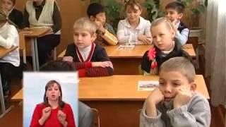 ГТРК ЛНР  Новости  6 ноября 2015 Урок безопасности в школе №6