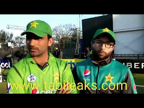 Joint Interview of Proud Fakhar Zaman & Happy Imam ul Haq, World Record Setters
