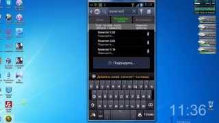 Как сохранить и восстановить данные на Android!(В этом видео я показал как сохранить,а потом восстановить данные на Android. Для функционирования программы..., 2014-02-01T11:28:20.000Z)