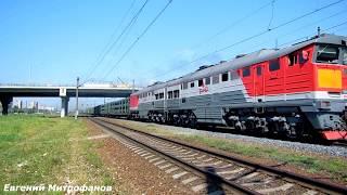 Тепловоз 2ТЭ116К-1081 (ТЧЭ-14) з вантажним потягом.