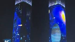 S China towers showcase world's largest LED screen
