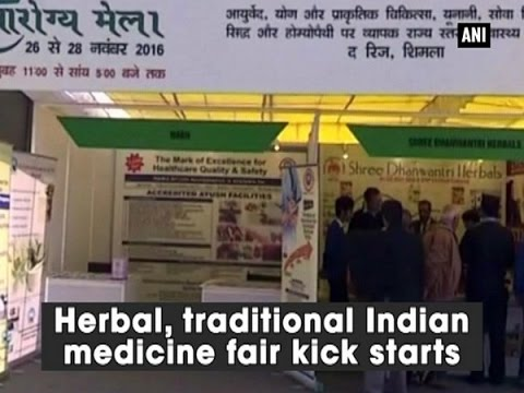 Herbal, traditional Indian medicine fair kick starts - ANI News