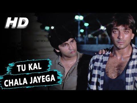 Tu Kal Chala Jayega To Mai Kya Karunga |Manhar Udhas,Mohammed Aziz | Naam 1986 Songs | Sanjay Dutt