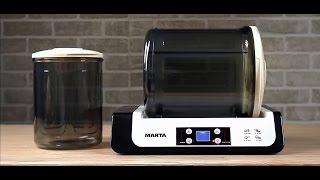 #multimarta Вакуумный маринатор MARTA | Обзор экспресс маринатора