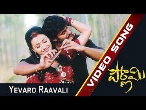 Yevaro Raavali Video Song    Pournami Movie    Prabhas, Trisha, Charmme