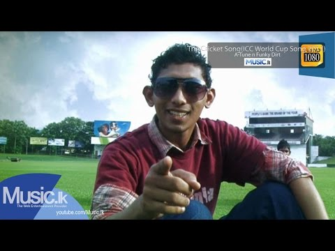 The Cricket Song(ICC World Cup Song 2011) - A-Tune n Funky Dirt From www.Music.lk