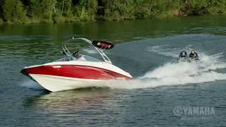 2016 Yamaha 190 Series Boats