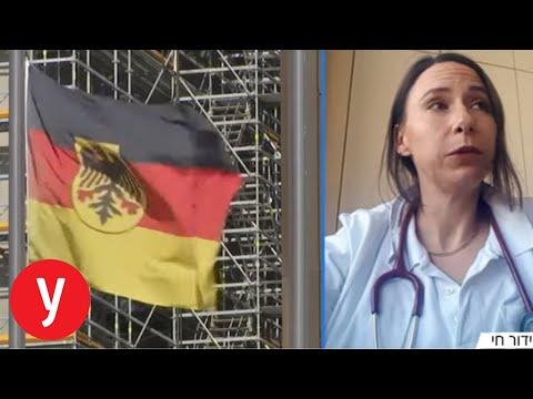 רופאה בגרמניה: