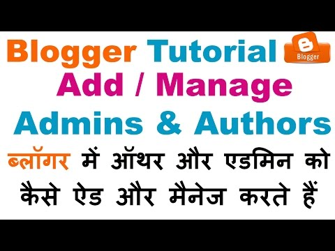 how-to-add-and-manage-more-than-one-admins-and-authors-in-blogger--2017