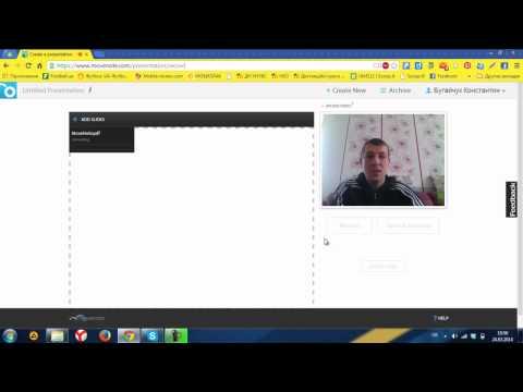Создание видеолекции в сервисе MoveNote