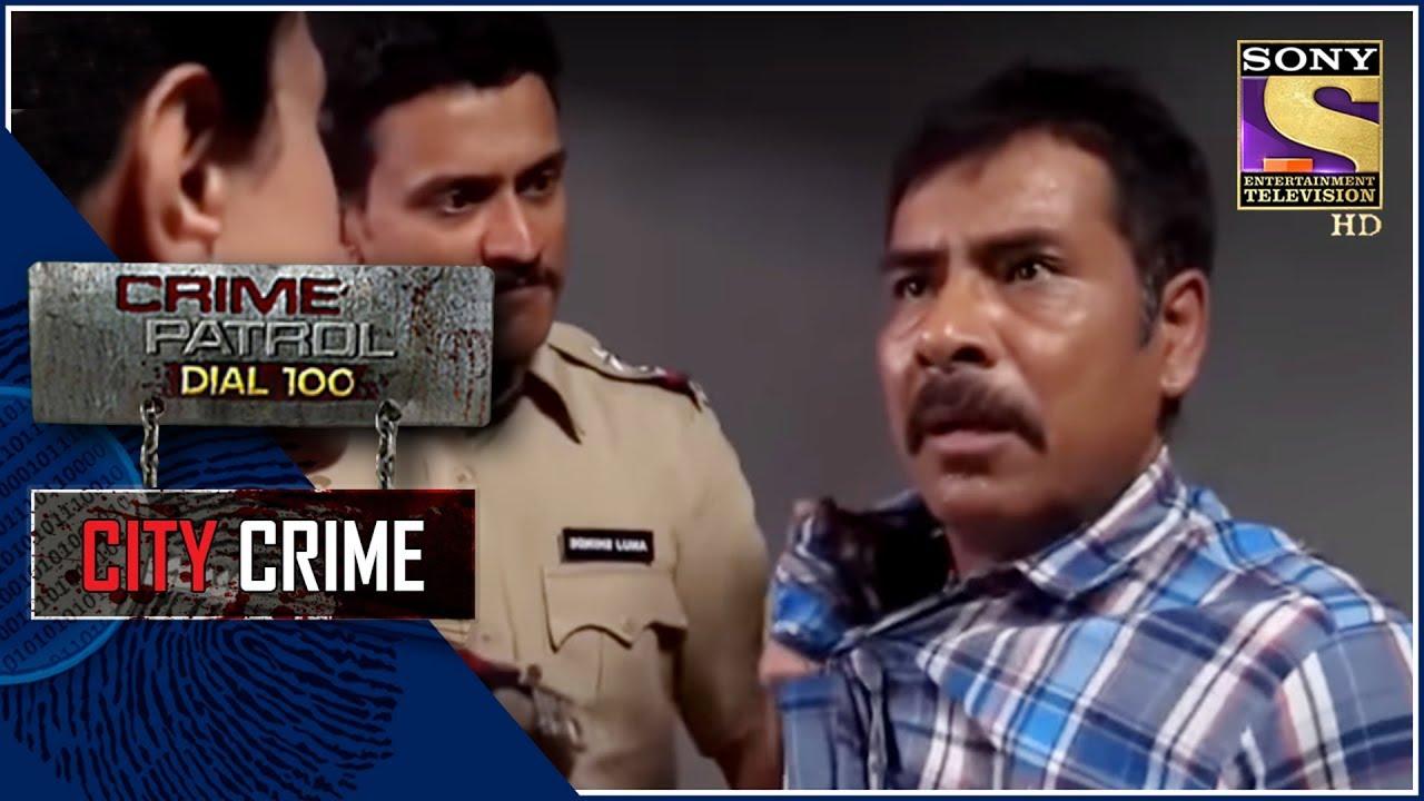 City Crime | Crime Patrol | सड़क | Mumbai видео Online - Ceo