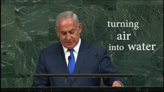 PM Netanyahu at the UN about Water-Gens great contribution to the world