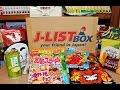 J-List DX Snack Box UNBOXING | November
