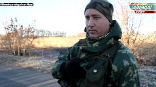 Луганск. Остатки 32-го блокпоста карателей. 28.10.2014