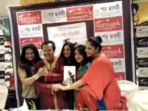 THE GREAT HAPPY MOMENT OF KING OF MAGIC MAGICIAN,AUTHOR P.C.SARKAR(JUNIOR) Travel Video