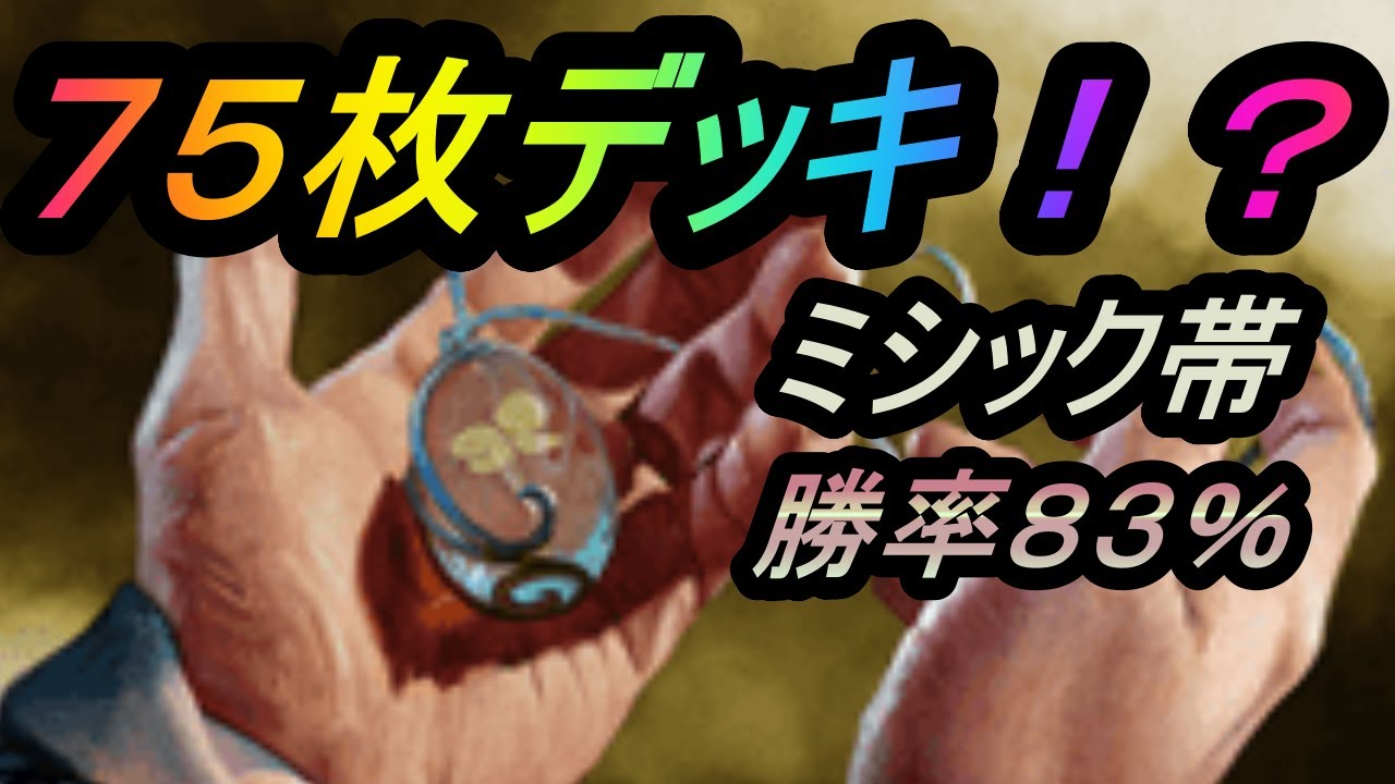 【MTG Arena】初心者向けガイド:最も得する ...