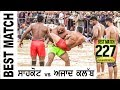 Best Match:- Shahkot Vs Azad Kabaddi Club (anandpur Sahib Kabaddi Cup 2017) video