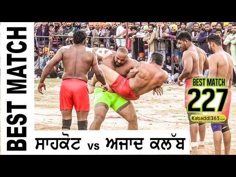 Best Match:- SHAHKOT vs AZAD KABADDI CLUB...